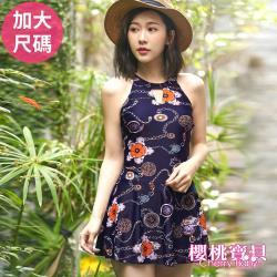 Cherry baby歐式古典繞頸削肩顯瘦連身褲裙泳裝(藍色)