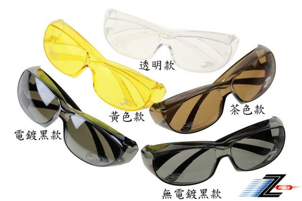 買一送一!加贈多樣配件!可包覆近視眼鏡【視鼎Z-POLS專業款】 舒適抗UV400紫外線運動眼鏡