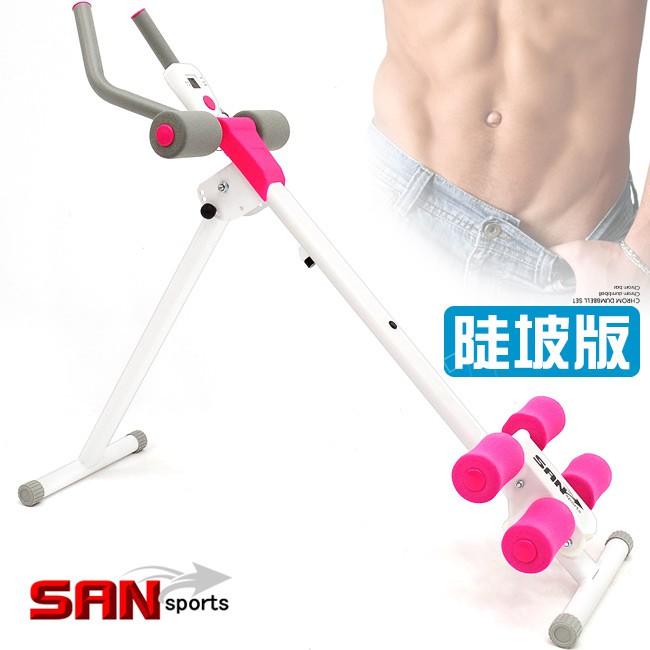 【SAN SPORTS 山司伯特】陡難爬 五分鐘健腹器.5分鐘腹肌運動機.全方位提臀健腹機多功能健身B002-6630