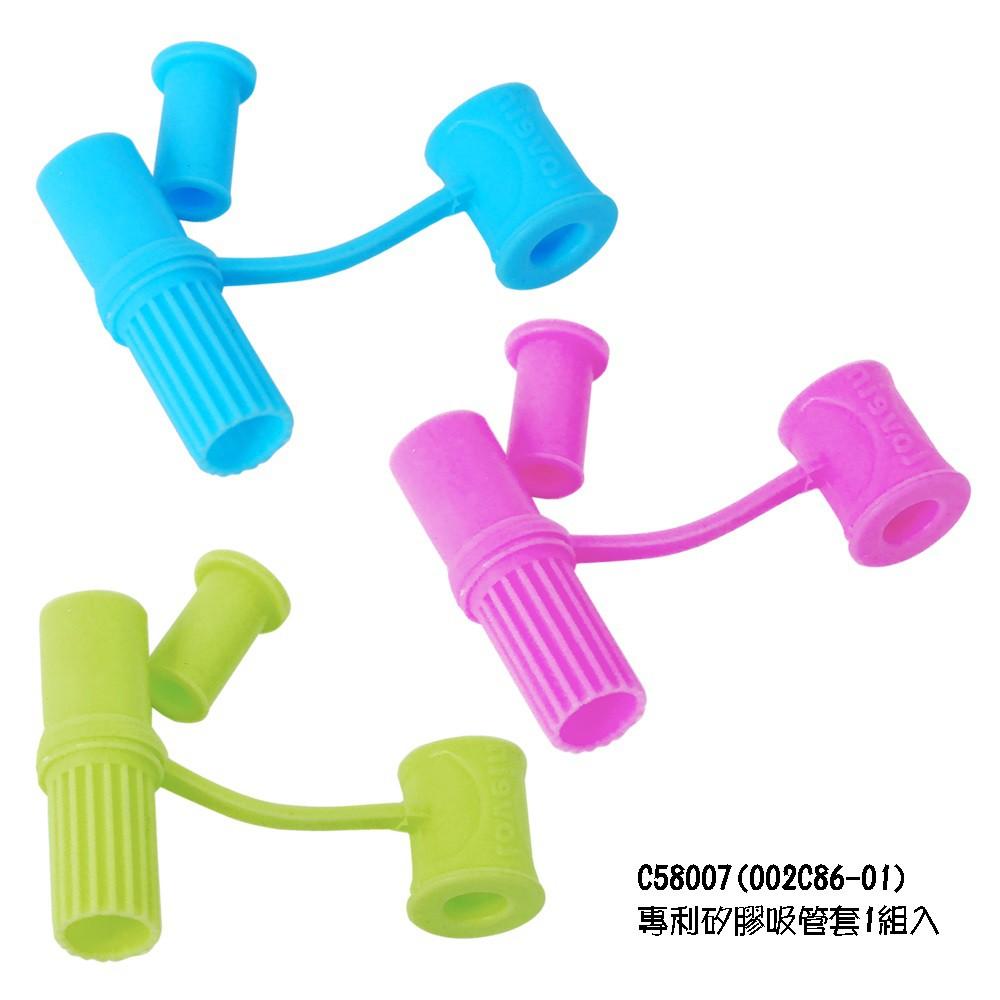 專利矽膠吸管套1組入