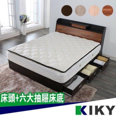 【床組】雙人床架5尺-【武藏】床頭加抽屜加高(床頭箱+抽屜底) 收納櫃 台灣自有品牌 KIKY