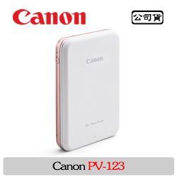 Canon PV-123 迷你相片印表機 (公司貨) 玫瑰金