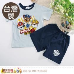 魔法Baby 男童裝 台灣製汪汪隊授權正版純棉短袖套裝~k51139