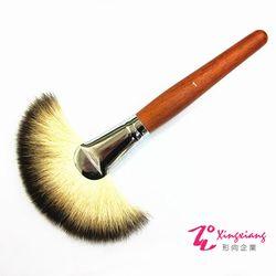 Xingxiang形向 頂級 羊毛 月牙 扇形刷 餘粉刷 21-1#1