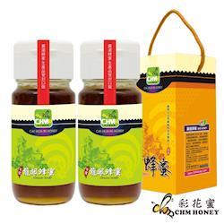 彩花蜜 台灣龍眼蜂蜜700g(2入)