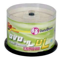 DataStone 精選日本版 DVD+R 8X DL 珍珠白 50片