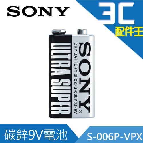 SONY 碳鋅9V電池(S-006P-VPX)