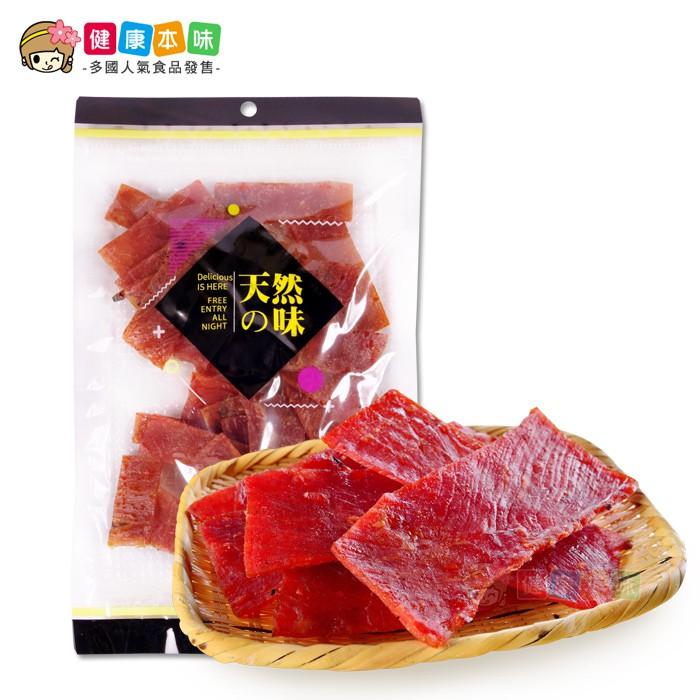 美味豬肉乾150g 珍味豬肉切片 [TW00286]健康本味