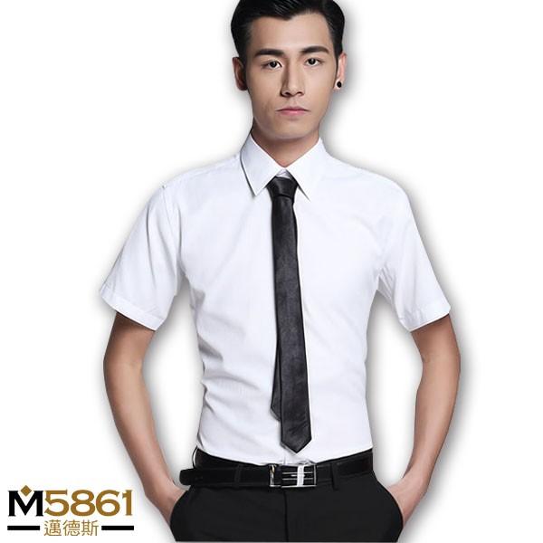 【男襯衫】韓版修身 短袖免燙襯衫 斜紋布 小尖領/白色