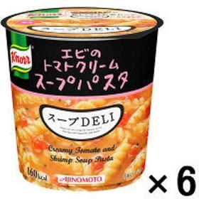 味の素 インスタント クノール スープDELI エビのトマトクリームスープパスタ 6個