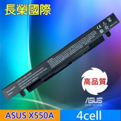 ASUS 全新高品質 電池 A41-X550 A41-X550A X550J X550JX A41-X550A