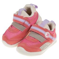《布布童鞋》BABYVIEW頂級粉色透氣柔軟機能寶寶學步鞋(12.5~16公分) [ O9D075G ]