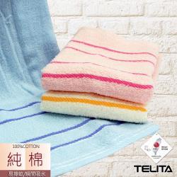 TELITA -絲光橫紋易擰乾毛巾(3入組)
