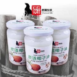 炭道 冷壓椰子油300ml *3瓶