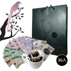 Krone皇雀 阿拉比卡濾掛式手沖咖啡超值禮盒組10g(30入) ~ 加碼送燙金/雕花紅包袋