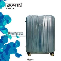 NOVITA 台灣製造 PC 多色 拉絲紋 拉鍊 拉桿箱 旅行箱 26吋 行李箱 NVT878
