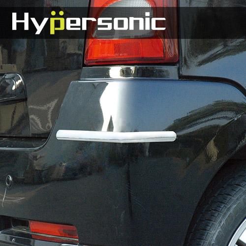 Hypersonic HP6161白金保險桿鉓條-白金(一組2個)