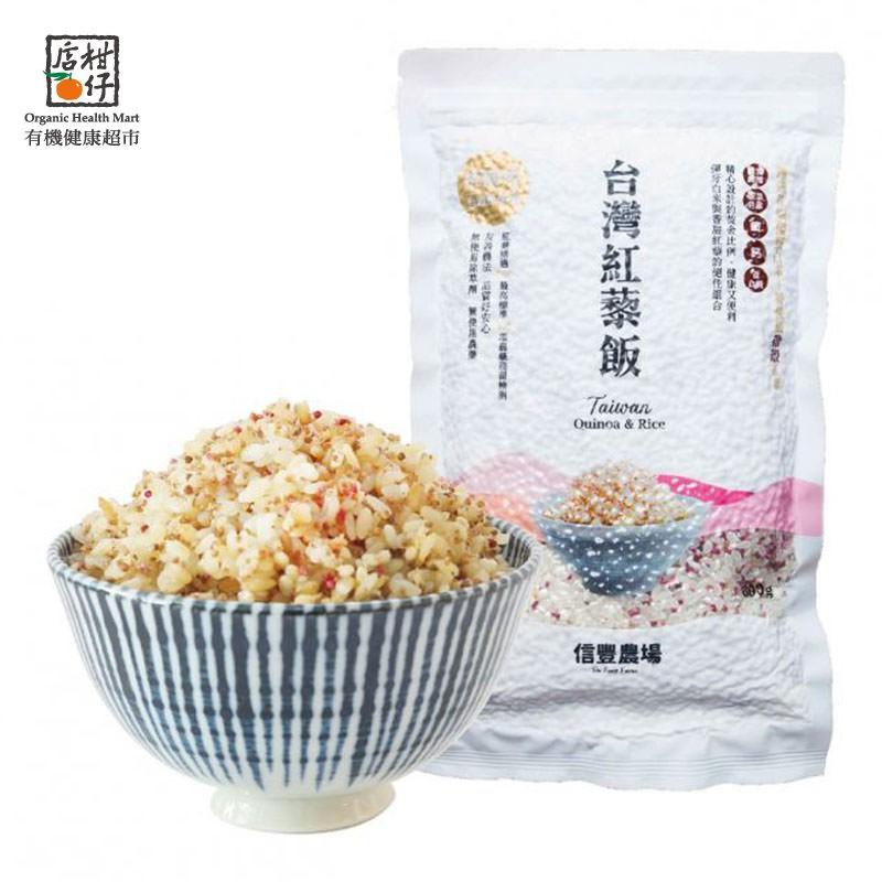 台灣紅藜飯 (600g/包)