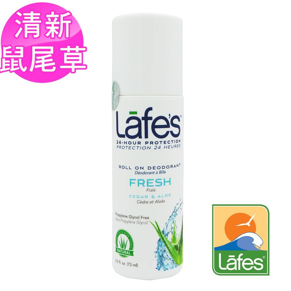Lafe's純自然體香劑-清新鼠尾草-有機認證