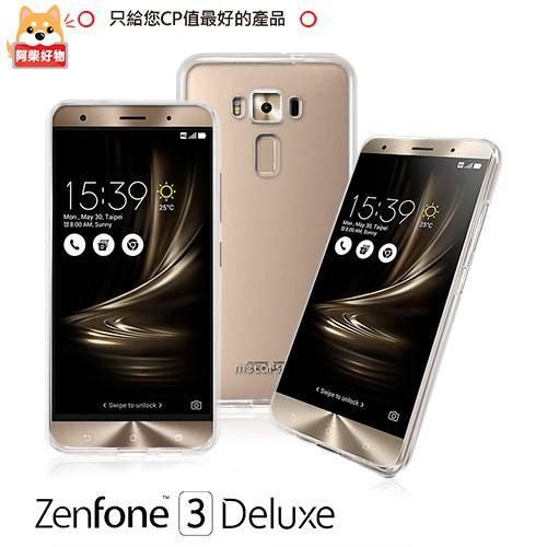 【阿柴好物】ASUS ZenFone 3 Deluxe ZS570KL 超薄透明TPU保護殼