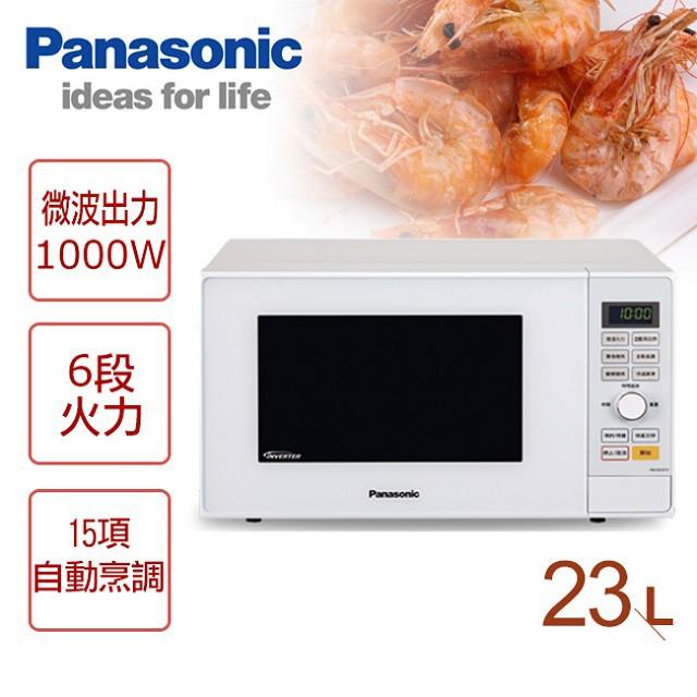 Panasonic國際牌23L燒烤變頻微波爐 NN-GD37H