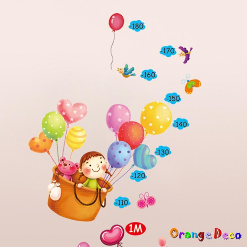 【橘果設計】熱氣球身高尺 壁貼 牆貼 壁紙 DIY組合裝飾佈置