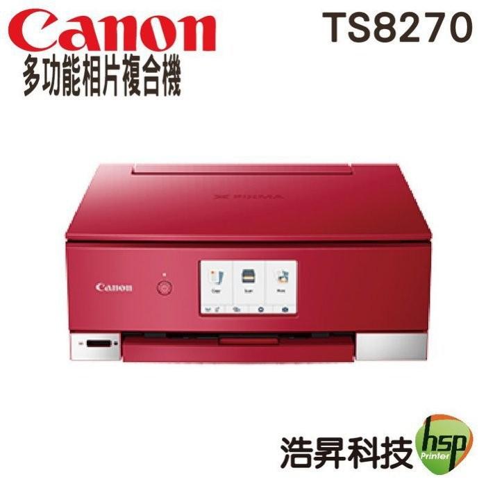 Canon PIXMA TS8270多功能相片複合機
