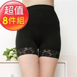 【蘇菲娜】3D魔力超彈睡眠高腰平口褲8件組(E811)