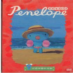 貝貝生活日記忙碌快樂的假期DVD