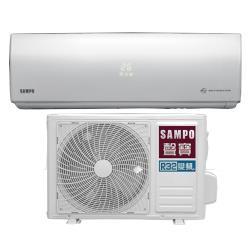 加贈安裝保固1年★SAMPO聲寶變頻冷暖分離式冷氣5坪AU-SF36DC/AM-SF36DC雅緻型