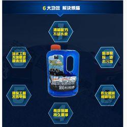 【威力鯨車神】日本進口 高透度防霧去油膜 汽車濃縮雨刷精1000ml_專業汽車美容指定款
