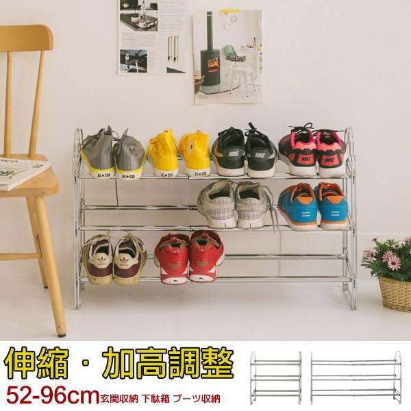完美主義│可調式伸縮鞋架 MIT台灣製 鞋櫃 鞋架 收納架 伸縮架 【T0003】