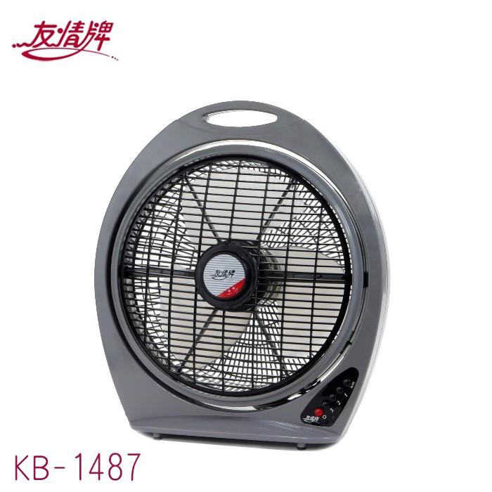 友情牌 14吋 手提 花籃 箱扇 中提 箱型扇 電風扇 電扇 風扇 KB-1487