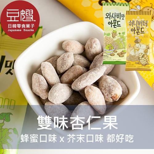 【韓國】韓國零食 超人氣 Toms Gilim 多口味杏仁果(小包裝)(30g)