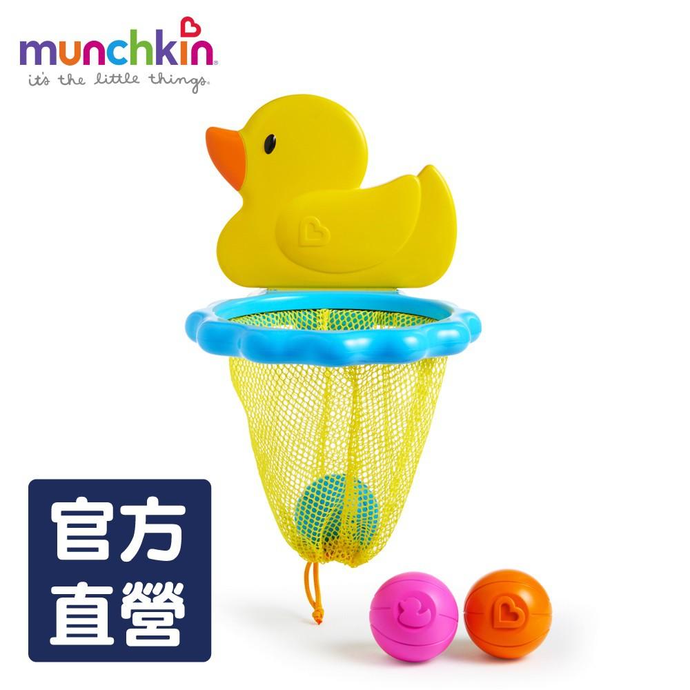 美國滿趣健munchkin-小鴨籃球組洗澡玩具
