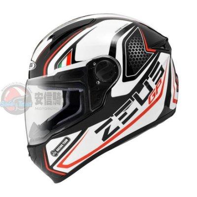 [安信騎士] ZEUS 瑞獅 ZS-811 ZS811 AL3 珍珠黑紅 全罩 安全帽