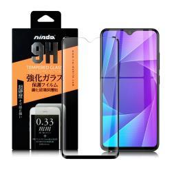 NISDA for VIVO Y91/ Y95 完美滿版玻璃保護貼-黑色
