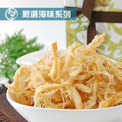 [美佐子]嚴選海味系列-碳烤魷魚絲(100g/包,共兩包)