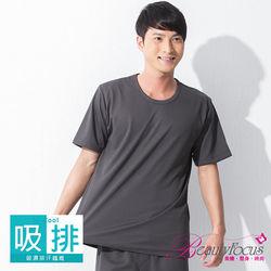 任-BeautyFocus  圓領格紋吸排短袖衫-深灰色(3875)