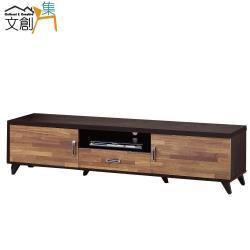 【文創集】查特 時尚6尺雙色電視櫃/視聽櫃