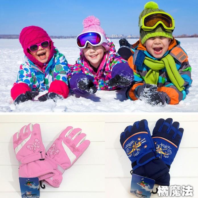 兒童防風防水手套 手套 橘魔法Baby magic 現貨在台灣 女童 男童 保暖 寒流【p0061149264811】
