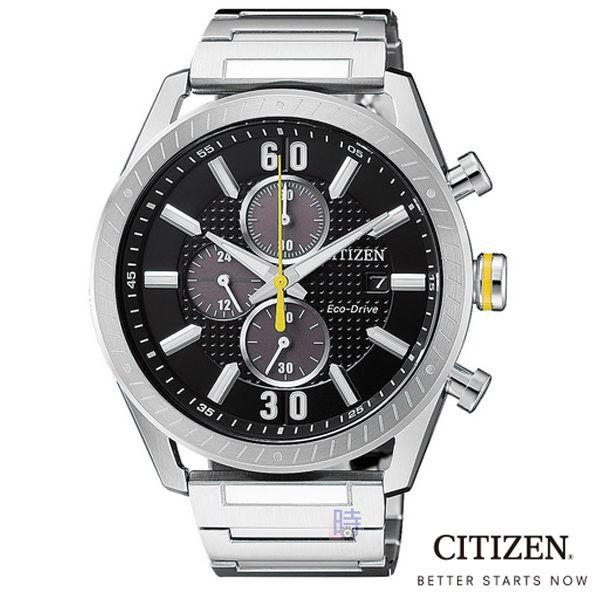 CITIZEN 星辰 CA0666-82E 光動能 三眼計時手錶