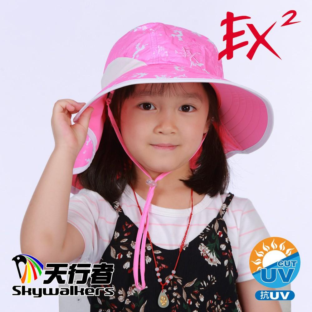 德國EX2 抗菌防曬大簷帽(女童版)367507/全新現貨/共3款