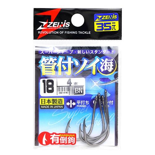 [ ZENIS ] 鉤 管付ソイ BN 釣鉤 魚鉤 管付鉤 磯釣 海釣 日本鉤