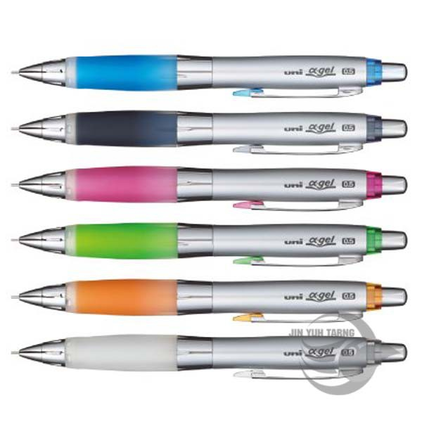 三菱 Uni α-gel M5-617GG 阿發搖搖自動鉛筆 果凍筆 搖搖筆 國考筆【金玉堂文具】