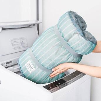 かぶせてくるり! 簡単装着 大物洗いが楽になる 布団洗濯ネットの会 フェリシモ FELISSIMO【送料:450円+税】