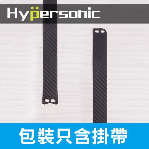 Hypersonic  HP3522-1 專用雨傘加長掛帶(二條) 後擋板隔板 加長設計 DIY組裝 車內收納