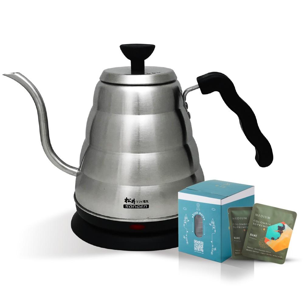 SONGEN松井 手沖咖啡細口雲朵快煮壺 咖啡壺 KR-379〔買就贈咖啡〕