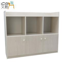 文創集-娜莎 環保4.1尺塑鋼三門書櫃/收納櫃-5色可選