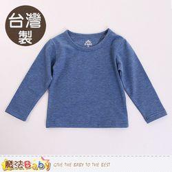 魔法Baby 兒童發熱衣 台灣製保暖發熱內衣~k60187